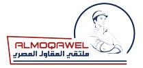 logoalmoqawel