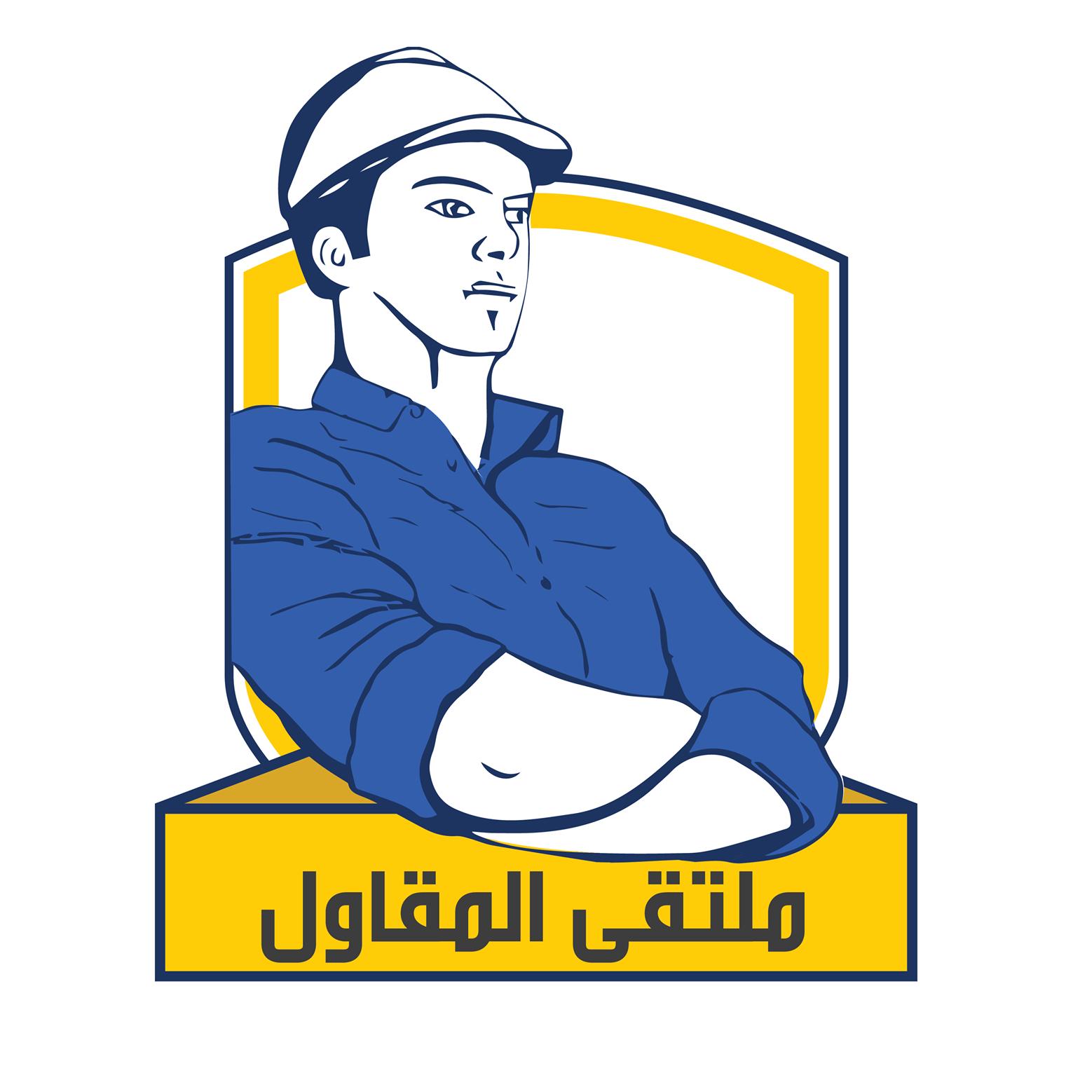 Al Moqawel